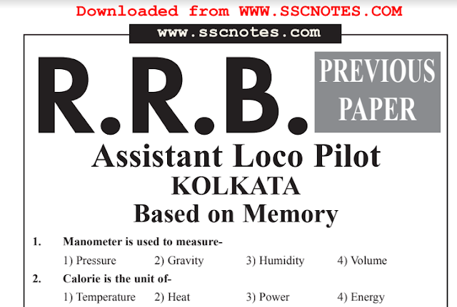 RRB ALP & Technician – Railway Recruitment Board Assistant Loco Pilot Previous Paper PDF Download