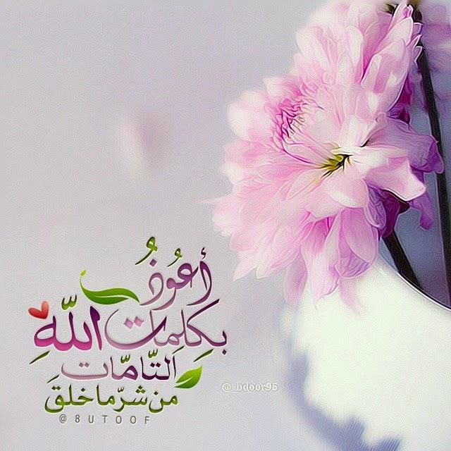 مدونة التصميم و إبداعات الجرافيكس صور إسلامية تصاميم دعوية