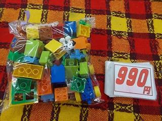 中古品のレゴデュプロセット990円