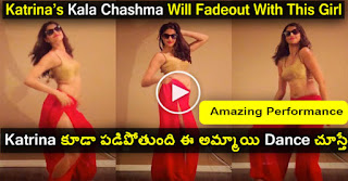 Kala Chashma Song - Even Katrina Kaif Will lover This Girl's Performance
