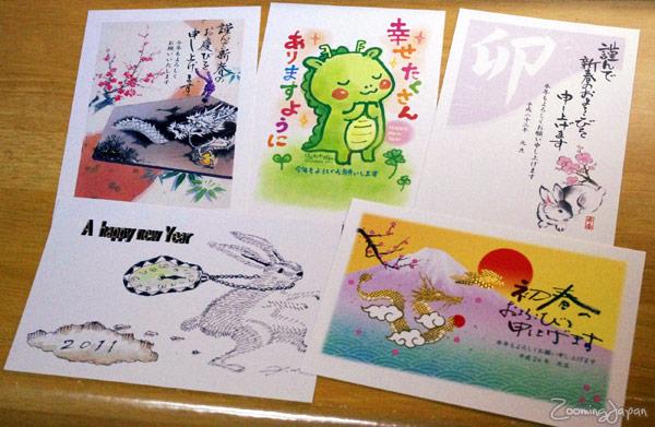 7 Tradisi Orang Jepang Menjelang Tahun Baru