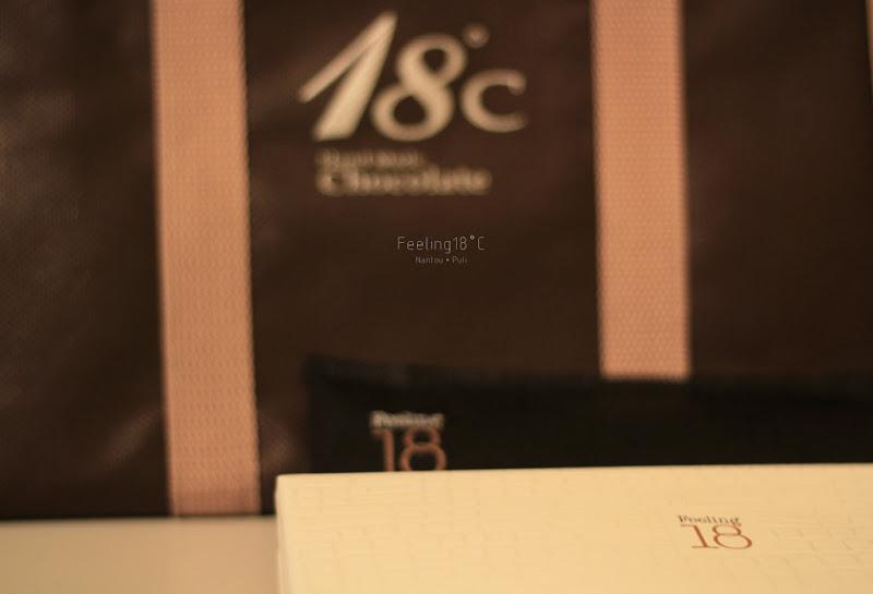 18度C巧克力工房-19
