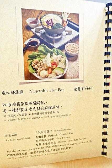 原粹蔬食作菜單 Original Vegan~新店純素、捷運大坪林站素食