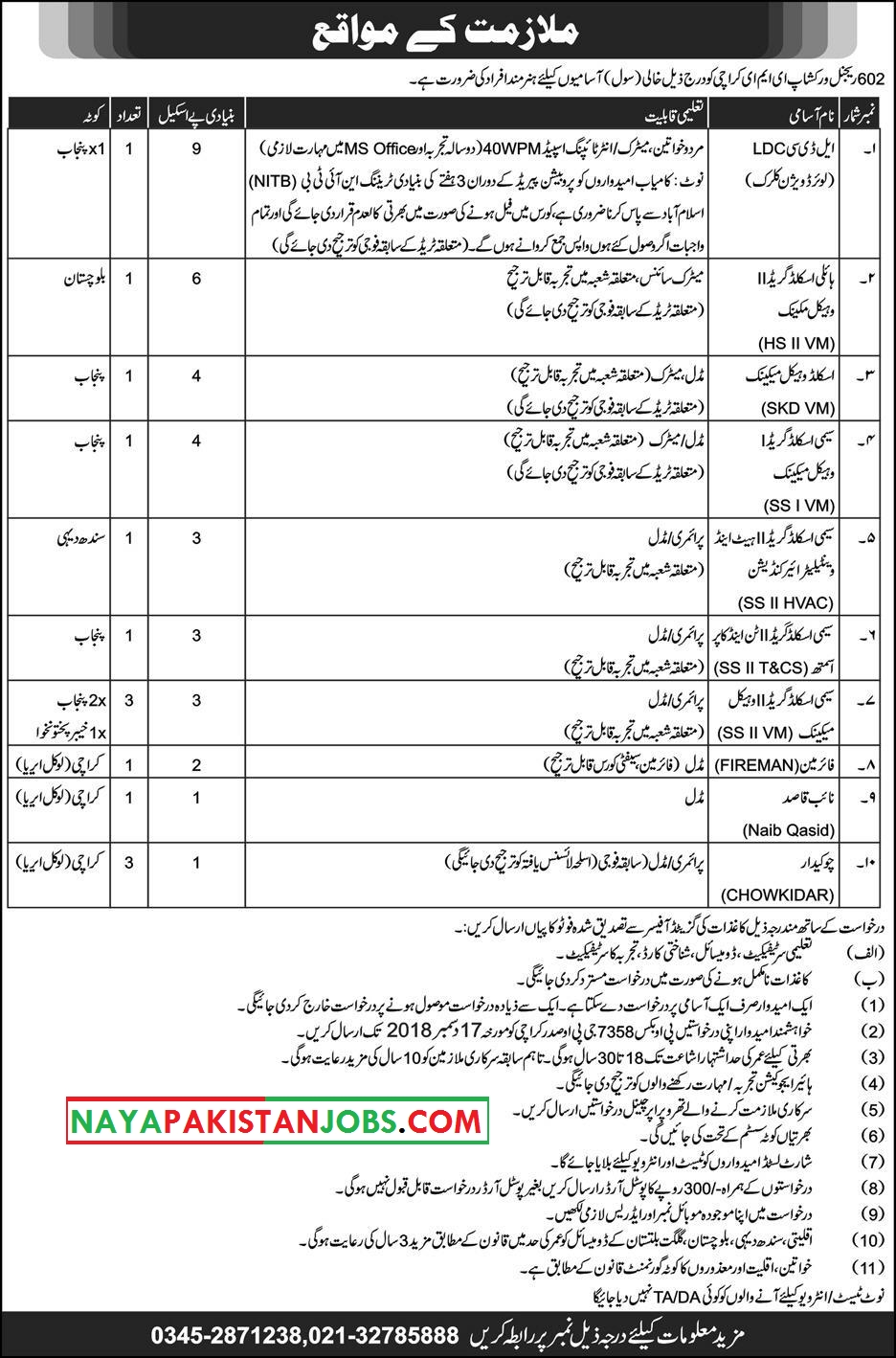 Latest Vacancies Announced in Pakistan Army at 602 Regional Workshop EME Karachi 2 December 2018 - Naya Pakistan