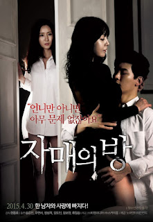 The Sisters Room (2015)