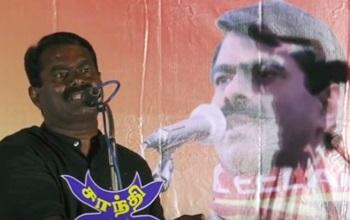 Seeman Speech 01-05-2016 Papanasam