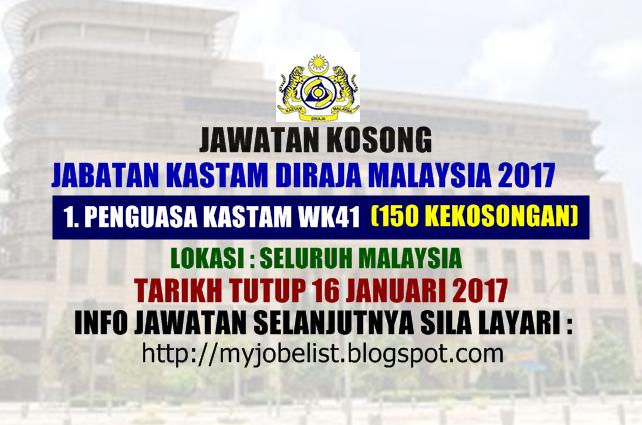 Jawatan Kosong Kerajaan di Jabatan Kastam Diraja Malaysia Januari 2017