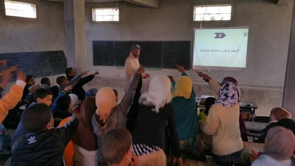 الاحتفاء باللغة الأمازيغية في اليوم الدولي للغة الأم بتازارين