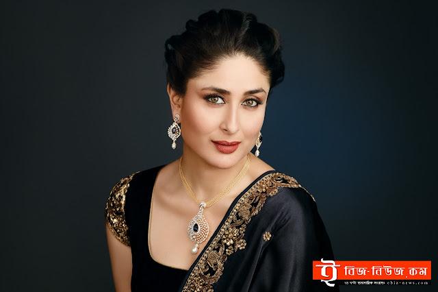 দীর্ঘদিনের বিরতির পর Kareena Kapoor