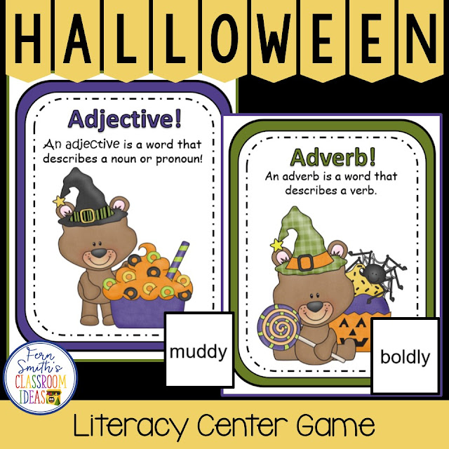 Halloween Center - Adjective or Adverb?