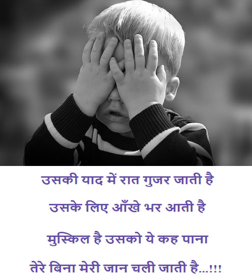 New and Best Love Shayari with image