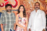 Rakshaka Bhatudu Telugu Movie Pre Release Function Stills  0039.jpg