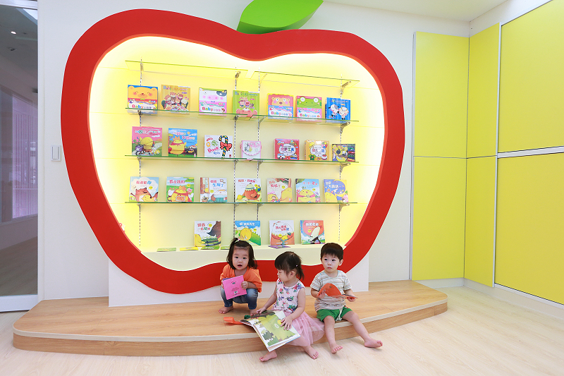 汐止WeCare 維格爾托嬰中心 暨 維格爾幼兒園--0~6歲嬰幼兒: (悅館) WeCare維格爾托嬰中心 簡介