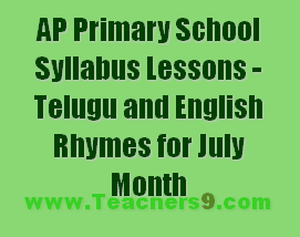 AP Primary School Syllabus Lessons - Telugu and English Rhymes for July Month