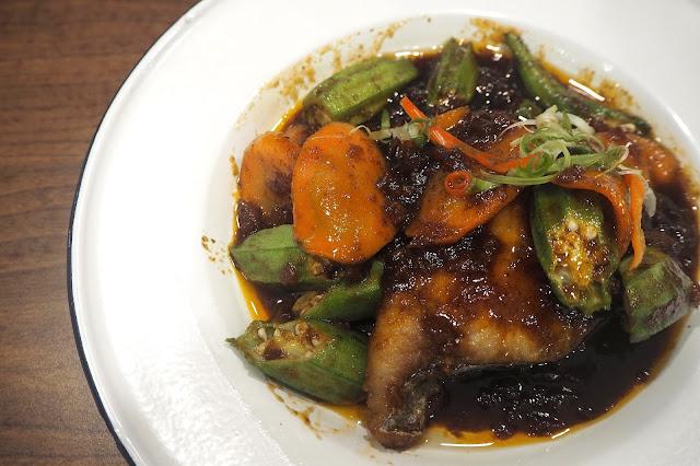 Seaweed Sauce Fish Fillet (S$8.90)