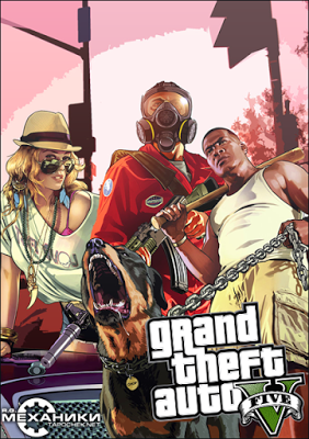 GTA 5 PC Game Without Ads