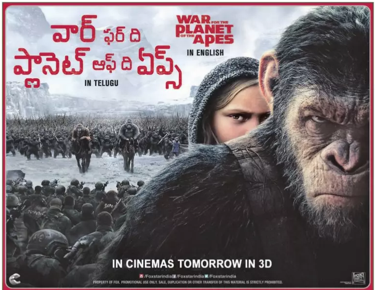 """War for the Planet of the Apes"" Releasing on 14th July 2017 in 3D"