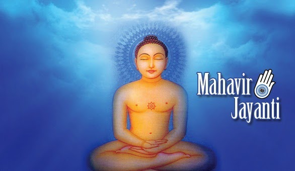 mahaveer jayanthi pictures for facebook status