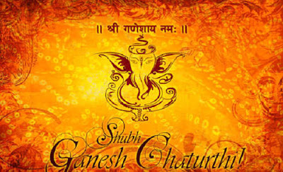 Happy Ganesh Chaturthi 2018 messages in Hindi
