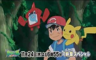 Pokémon Sol y Luna Capitulo 3 Temporada 20 Cargando El Dex