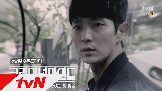 韓版《犯罪心理》首支預告片公開 帥氣七人組正式登場