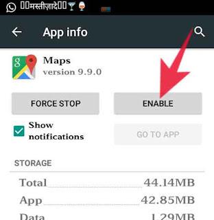 mobile apps ko enable ya disable kese kare 3