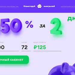 Kopilka Company: обзор и отзывы о kopilka.company (HYIP СКАМ)