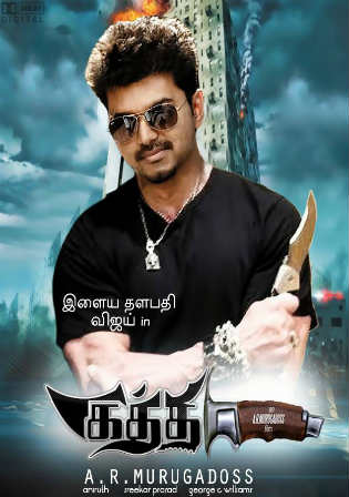 Kaththi 2014 HDRip UNCUT 500Mb Hindi Dual Audio 480p ESub Watch Online Full Movie Download bolly4u