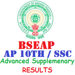 AP SSC 10th Class Advanced Supplementary Results