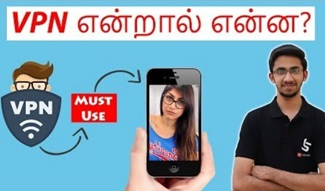 VPN Explained with Pros & Cons! | Tamil | Tech Satire
