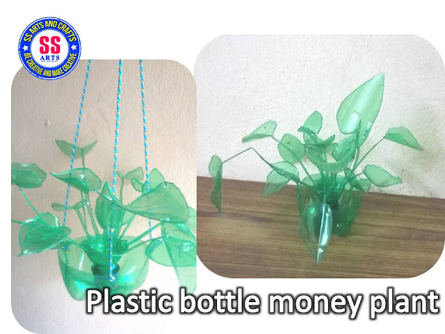 Here is plastic bottle crafts for kids,plastic bottle kids project works,plastic bottle wall decor,plastic bottle hangings,plastic bottle lamp,plastic bottle pets making for kids crafts,best out of the waste crafts
