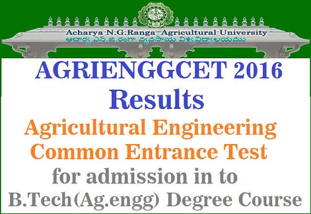 ANGRAU,Agricultural engineering entrance test,results,AGRIENGGCET