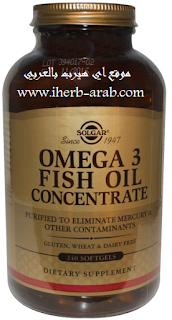 كبسولات زيت السمك اوميجا-3 Omega-3  Solgar, Omega-3 Fish Oil Concentrate, 240 Softgels