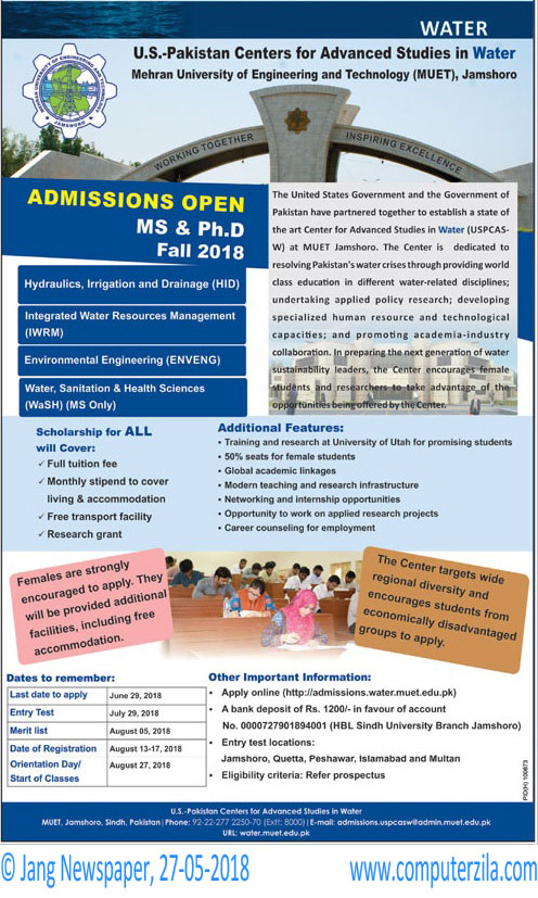 Mehran University of Engineering and Technology Admissions Fall 2018
