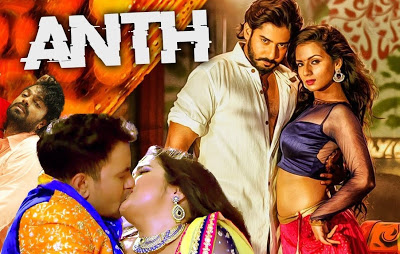 Download Anth ( Madha Mathu Manasi ) 2018 Hindi Dubbed Movie