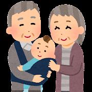 赤ちゃんを抱っこする老夫婦のイラスト
