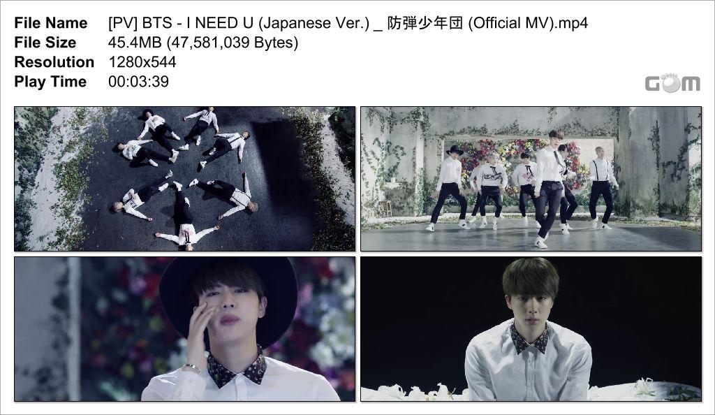 Pv Bts I Need U Japanese Ver Youtube Hd 1080p Music Wuss