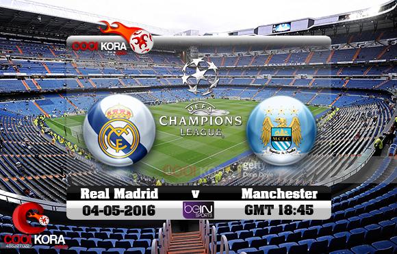 مشاهدة مباراة ريال مدريد ومانشستر سيتي اليوم 4-5-2016 في دوري أبطال أوروبا