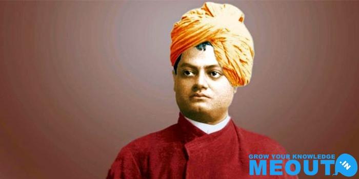 स्वामी विवेकानंद की प्रेरक जीवनी   Swami Vivekananda Biography in Hindi