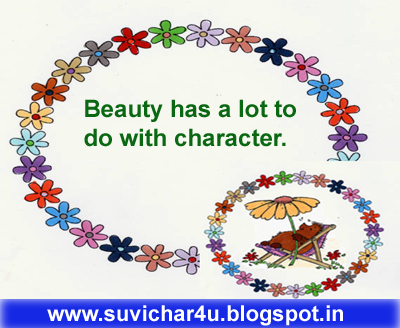 Beauty has a lot to do with character
