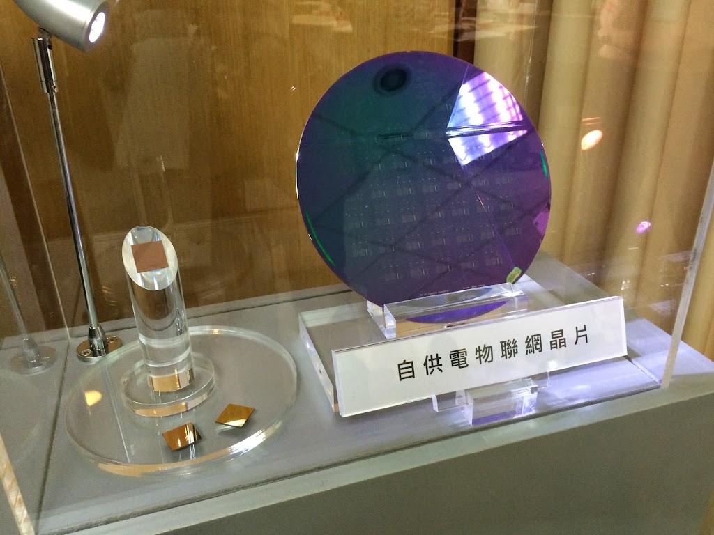 供電技術再突破!物聯網晶片可自主採集環境光|數位時代