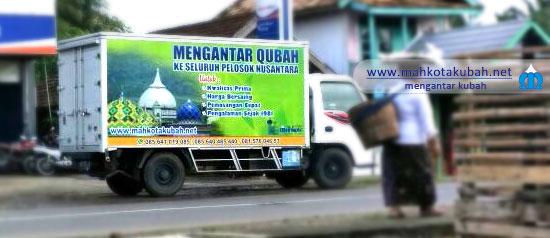 PENGANTARAN KUBAH
