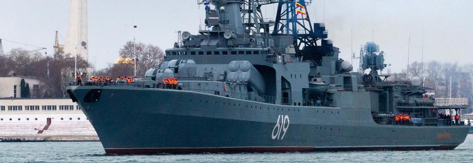 Російські БПК проєкту 1155 перекваліфікують у фрегати