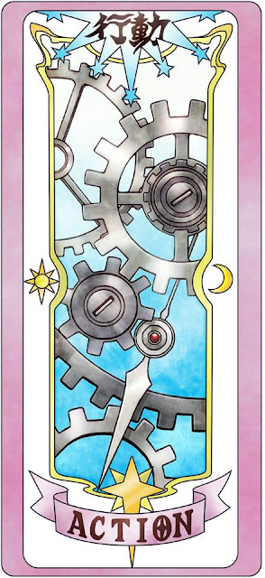 Action clear card
