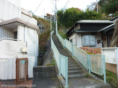 The steps that lead up from Odakicho Park to the residential area of Midorigaoka.