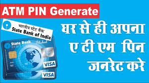 sbi debit card pin generation Kaise Kare