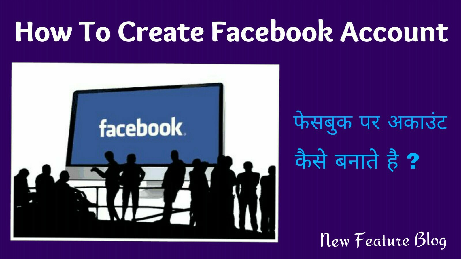 How to create Facebook account