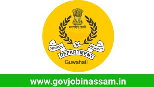 CDA Guwahati Recruitment 2018