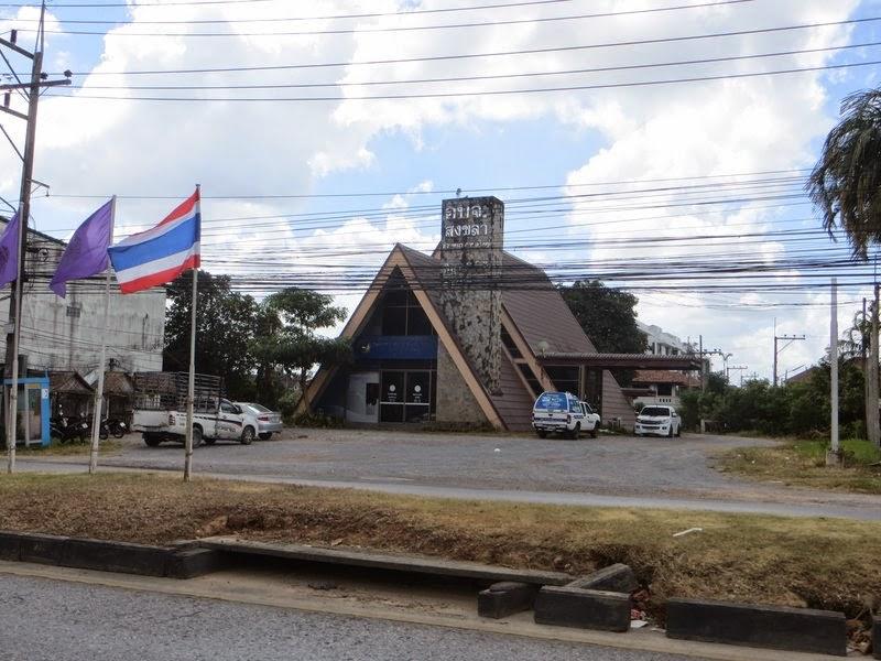 Крыша дом Таиланд