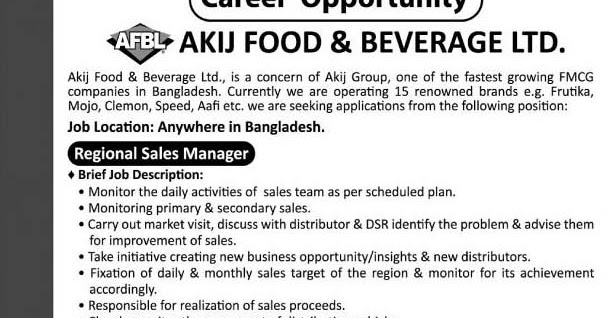 akij food and beverage Akij group is one of the biggest companies in bangladesh akij company a very much focus company akij food and beverage is one of the biggest part of akij.